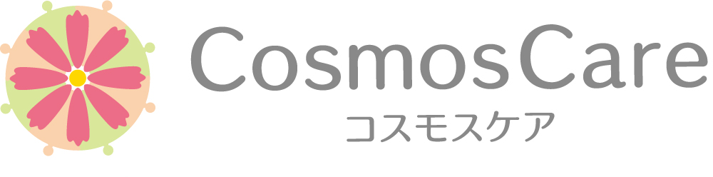 コスモスケア株式会社